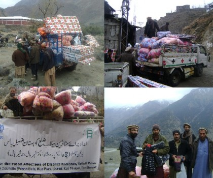 Life Saving Assistance to Flood Affectees of district Kohistan